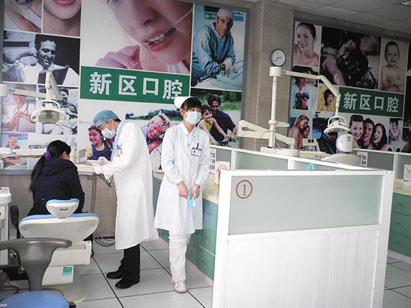 Wuxi Hospital - China